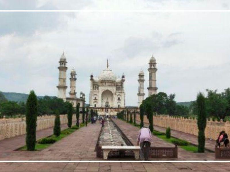 Poor Man's Taj Mahal in Aurangabad